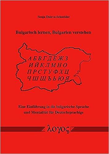 hallo auf bulgarisch
