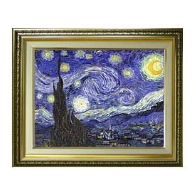 テーマアサーまでフェルメール デルフトの眺望 F8 油絵直筆仕上げ  絵画8号 598×524mm 複製画 ゴールド