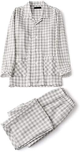 パジャマ メンズ 長袖 綿100 前開き 二重 ガーゼ 上下 セット 部屋着 快適 吸汗 通気