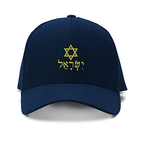 Speedy Pros Hebrew Israel Star David Gold Embroidery Adjustable Structured Baseball Hat Navy