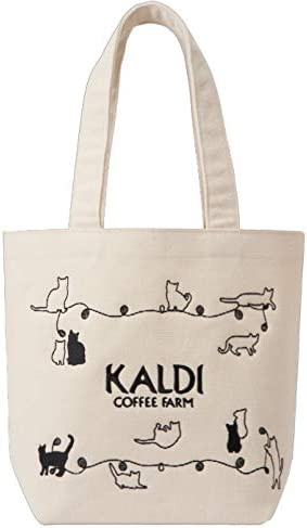 猫 日 カルディ バッグ 2020 の カルディ、毎年恒例「ネコの日バッグ」発売…食品&グッズ満載で争奪戦必至