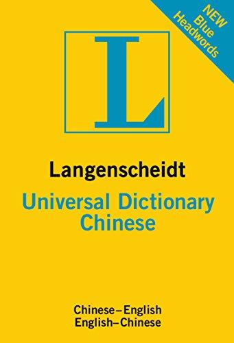 Langenscheidt Universal Dictionary Chinese (Langenscheidt Universal Dictionaries)
