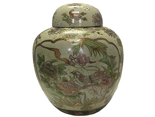 "PMJC Hand Painted Porcelain Jar, 7"" by 4"" by 8.25"""