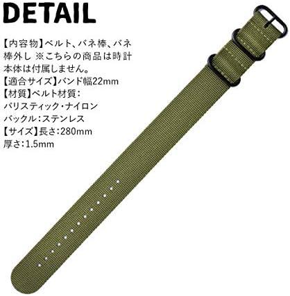 【交換工具・取扱説明書付き】Zuluベルト G10 バネ棒外し付き 交換用ベルト ミリタリー PVDブラックバックル 22mm (BRONZE BROWN)