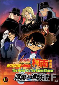 Detective Conan: The Raven Chaser (movie 13): Complete Box Set
