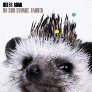 UNISON SQUARE GARDEN / CIDER ROAD[DVD付初回限定盤]
