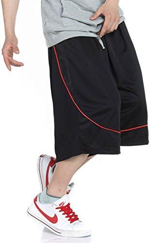 バスケットボールウェア プラ バスパン ゆったり ハーフパンツ バギーパンツ ヒップホップ 通気性 袴パンツ CD-561