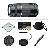 Canon EF 75-300mm f/4-5.6 III Telephoto Zoom Lens for Canon SLR Cameras + Extra Accessories