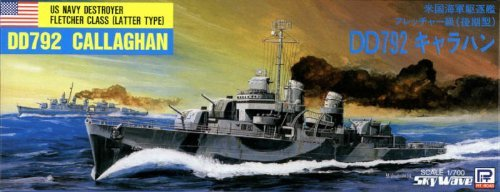 1/700 U.S. Navy Fletcher-class destroyer (two vessels set) (japan import)