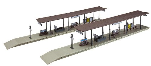 Faller 120191 Station Platform 2/HO Scale Building Kit