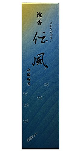 Gyokushodo Japanese Agarwood Incense Sticks Jinko Denpu - Less Smoke Type - Medium Pack - 5.5 inches 120 sticks - Made in Japan - Aloeswood - - Incense Types Of