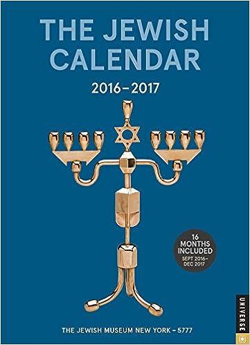 Buy The Jewish Calendar 2016-2017: Jewish Year 5777 16-Month