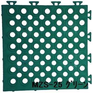 水廻りフロアー グリーン 色 32枚セット MZS-25 ソフトチェッカー B07PGDHRC4