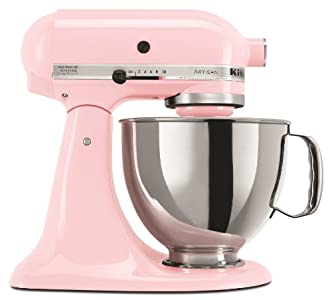 KitchenAid KSM150PSPK Artisan Series 5-Qt : Buyer beware if you purchase this it may not work like it used