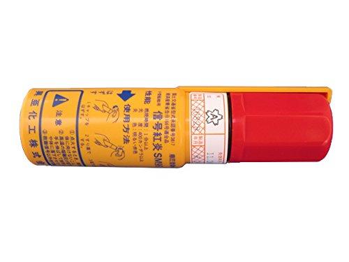 信号紅炎 SM-96 興亜化工製 小型船舶用法定備品の商品画像