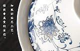 Chinese Porcelain Teacups 10oz Gaiwan Peony Lotus