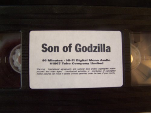 Son of Godzilla (Japanese Import)