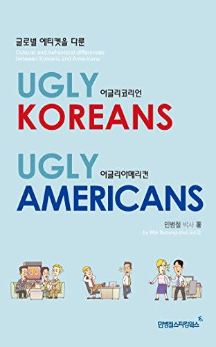Ugly Koreans Ugly Americans (Latest)