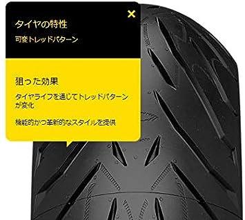Pirelli 1868500 180 55 R17 73w E C 73db Ganzjahresreifen Auto
