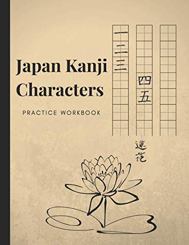 Japan Kanji Characters Practice Workbook: Master Basics Of Katakana Technique; Handwriting Journal For Japanese Alphabets; Improve Writing With Square Guides; Essential Book For Students & Beginners (Symbol Scroll Calligraphy)