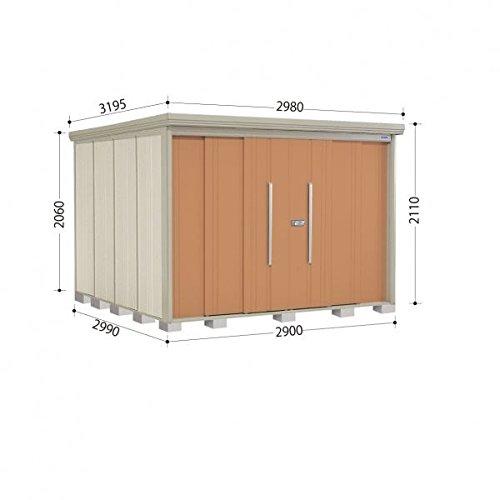 タクボ物置 ND/ストックマン 側面棚 ND-2929Y 一般型 標準屋根 『屋外用中型大型物置』 トロピカルオレンジ B018CAAZ2M