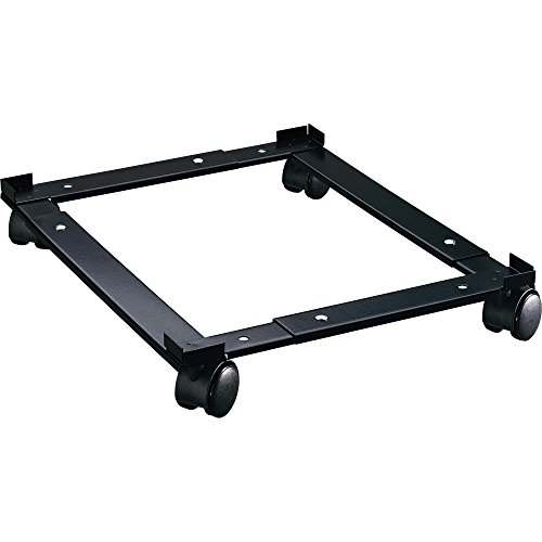 Lorell 17573 File Caddy, Adjustable, 11-3/8''x16-5/8 x4, Black by Supernon