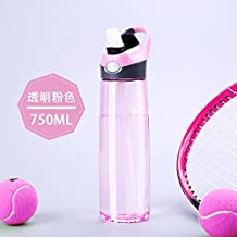 UPSTYLE Sports Water Bottle One Hand Open Suction Nozzle Direct Drinking Leak Proof My Bottle - Eco Friendly & BPA Free Plastic - Must Have for Outdoor Bicycle Cycling Gym 400ml/600ml/700ml
