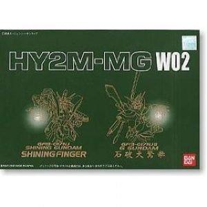 1/100 HY2M-MG W02 シャイニングガンダム&ゴッドガンダム対応 LED発光ユニット内蔵パーツキット シャイニングフィンガー&石破天驚拳 「機動武闘伝Gガンダム」の商品画像