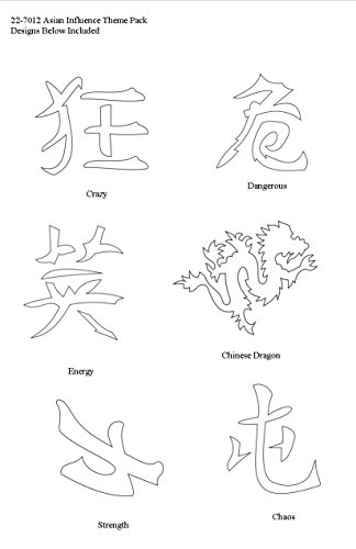 Badger 22-7012 Totally Tattoo Body Art Stencils Asian Influence Theme Pack
