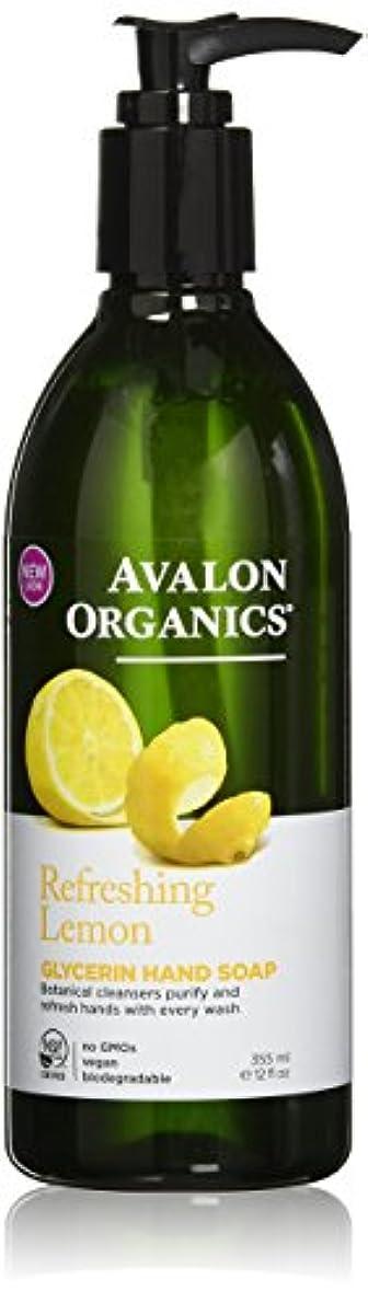 スキーム走る重くするアバロンオーガニック[AVALON ORGANICS]ハンドソープレモン355ml