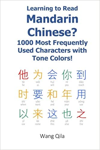 Amazon com: Learning to Read Mandarin Chinese? 1000 Most