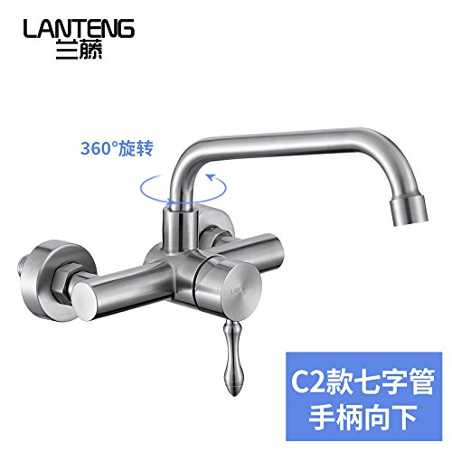 C2 Seven-character Tube + Handle Down Lever Pull Down Kitchen Sink Faucet BrassLantern 304 Stainless Steel Kitchen Sink mop Pool Balcony Laundry Pool Double Hole Wall-Mounted hot and Cold Water Faucet,B1 Large Curved Tube + Handle up