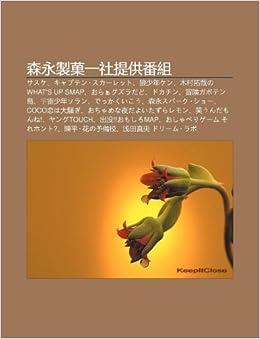 陳平・花の予備校
