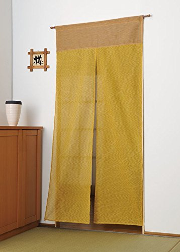 Tortoise Long Size Noren(japanese Curtain) Mustard Yellow 85x170cm From Japan 21531