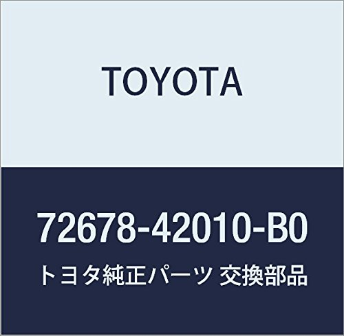 TOYOTA Genuine 72678-42010-B0 Seat Back Lock Control Lever Base