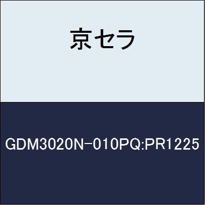 京セラ 切削工具 チップ GDM3020N-010PQ:PR1225 B079YCMLK7