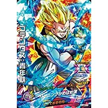 Dragon Ball Heroes JM04 series / HJ4-57 Gotenks: adolescence SR