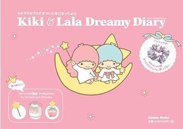 Kiki&Lala Dreamy Diary