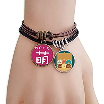 YMNW Chinese Adorable China Character Bracelet Rope Doughnut Wristband Estimated Price -