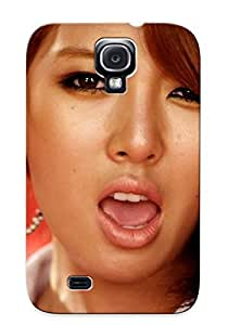 New Style Eatcooment Hyuna Premium Tpu Cover Case For Galaxy S4