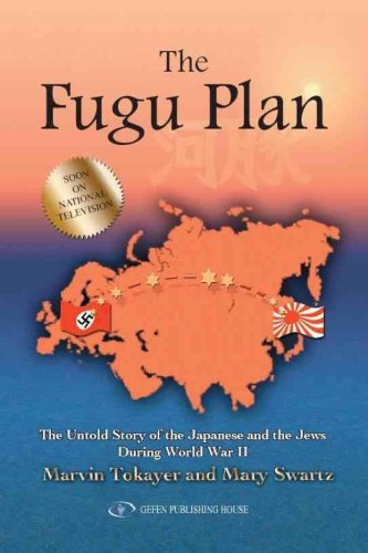 Two House Story Plans (The Fugu Plan: The Untold Story Of The Japanese And The Jews During World War II)