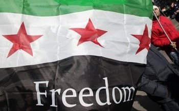 Amazoncom Syrian Democratic Forces FREEDOM FLAG X Syria - Syria flag