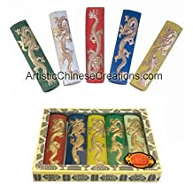 Chinese Calligraphy / Painting Ink Stick Set - Dragon (Five Colors)