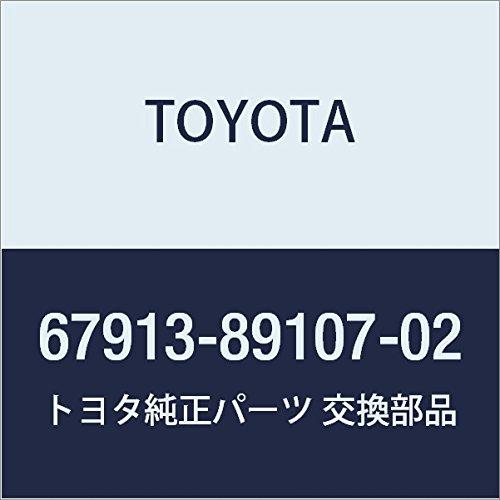 TOYOTA Genuine 67913-89107-02 Door Scuff Plate