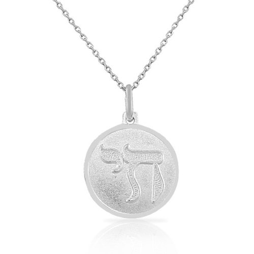 925 Sterling Silver Jewish Cha