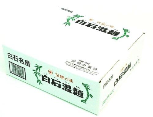 mazda-crown-shiraishi-yutakamen-100gx3-x8-bags