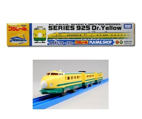 TOMY Plarail limited vehicles 925 type Dr. Yellow