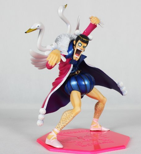 One Piece P.O.P. Mr. 2 Bon Clay DOME TOUR LIMITATION Vers. Portrait of Pirates Excellent Model (EXCLUSIVE 1500 Produced) by ()