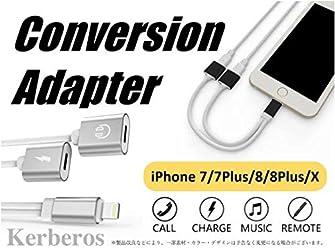 iPhone7/8/X 変換アダプター 2in1 Lightning×2ポート シルバー Bタイプ 充電しながらイヤホンを使用できる 通話可能 リモート操作対応 【AK-PH-015S】