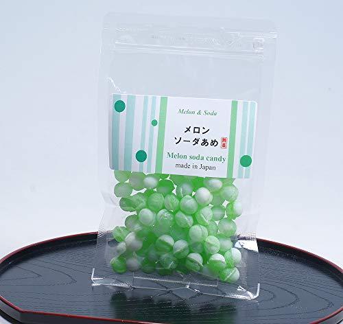 Japanese cute ball style Hard Candy Kawaii Ame (Melon soda) (Japanese Soda Melon)